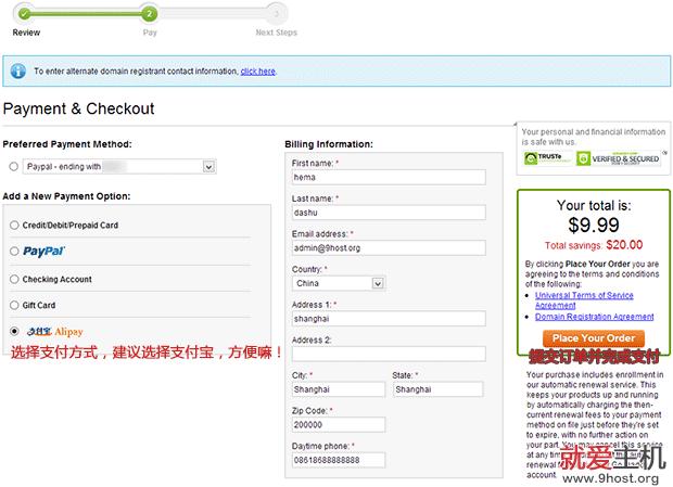 godaddy-register-domain-4