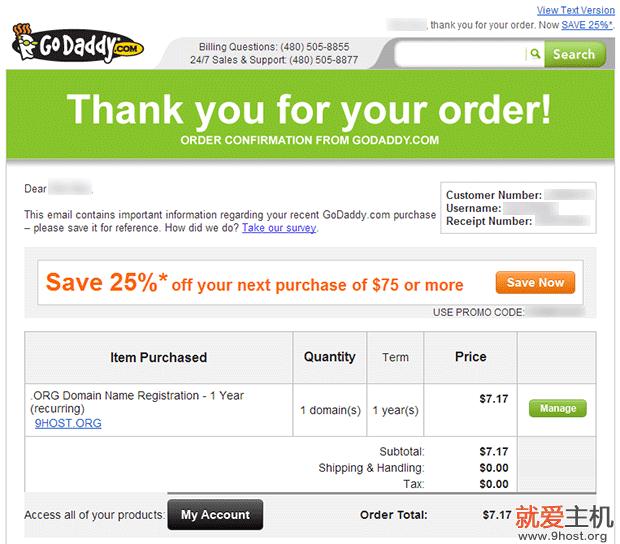 godaddy-register-domain-5