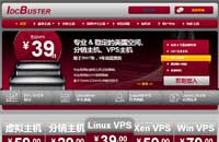 IdcBuster:199元年付OpenVZ-512MB/15GB/2000G 洛杉矶