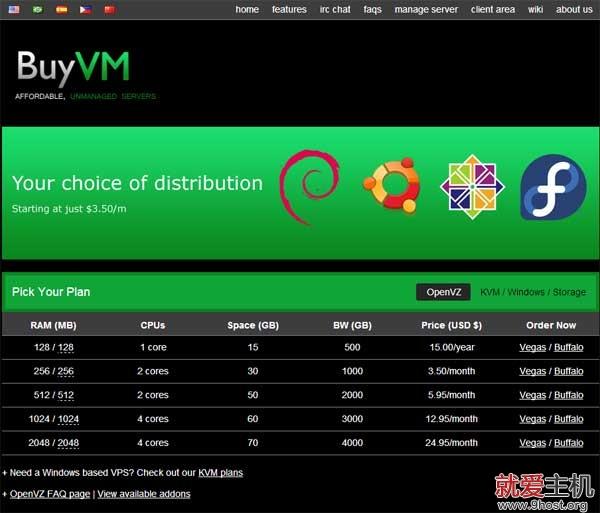 buyvm-index