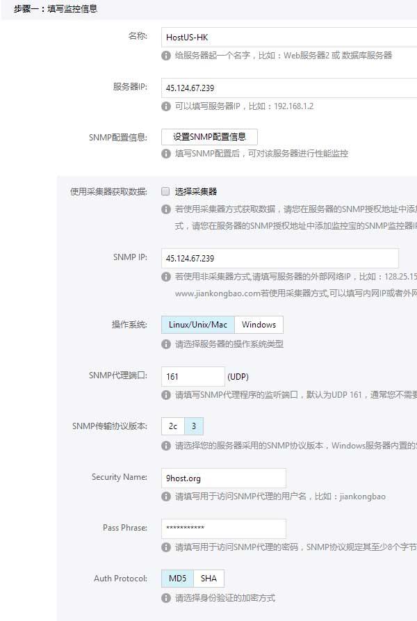 jianbaobao01